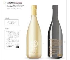 瓶子ai图片