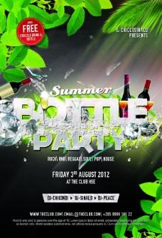 夏日party 派对海报