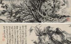 古代山水圖片