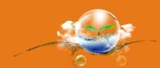 环保泡泡图片