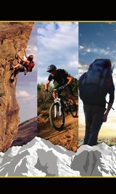 户外登山自行车攀岩