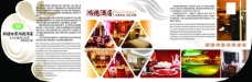 酒店三折页广告设计psd宣传页