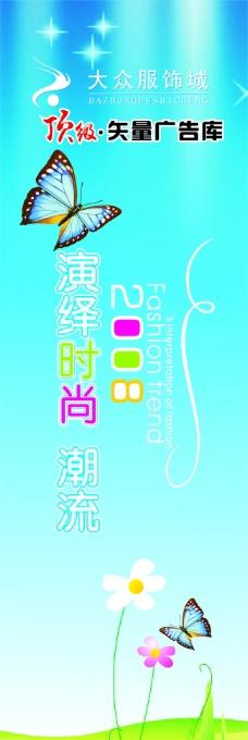 沈阳招贴广告设计分享展示