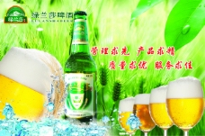 啤酒海报设计psd源文件