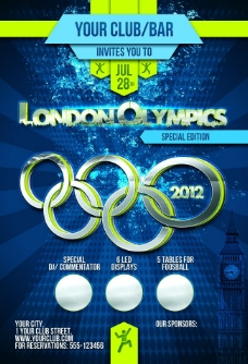 奥运会海报