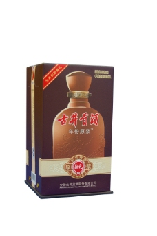 古井贡酒献礼版图片