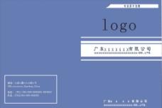宣传册封面图片
