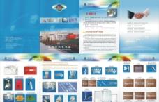 简单蓝色企业画册图片