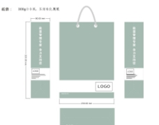 企业纸袋图片
