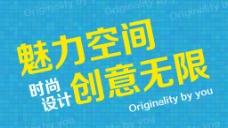 设计宣传海报图片