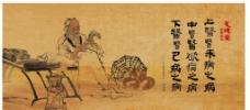 古典展板图片