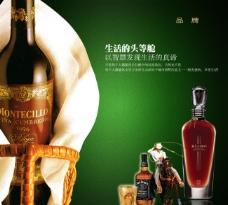 红酒广告设计