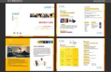医疗画册设计图片
