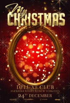 纷圣诞节主题海报