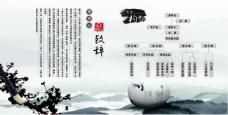 企业宣传册免费下载 中国风 大气 企业宣传册 内页