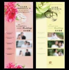酒楼婚宴海报图片