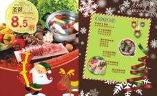 圣诞节传单图片