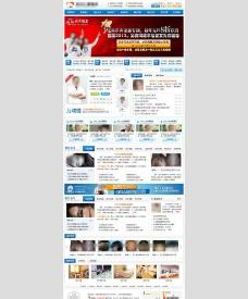 植发网站首页图片