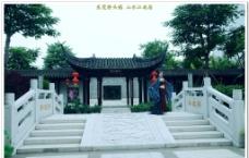 东莞桥头 山水江南图片