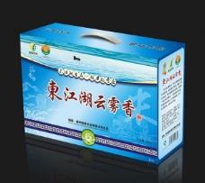 米业包装盒 展开图图片