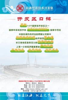 祥云展板模版中国风素材下载