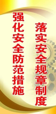 饭店实惠标语