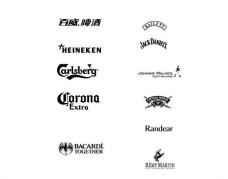 酒类logo图片