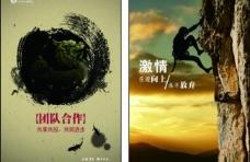 中国移动企业文化图片