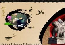 茶中国元素宣传单图片