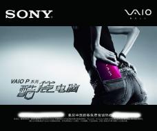 电子产品宣传页宣传单海报