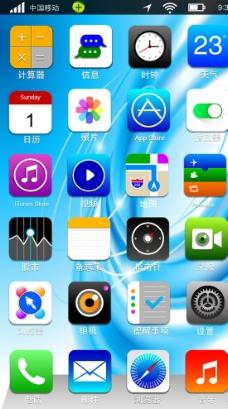 苹果5界面图片