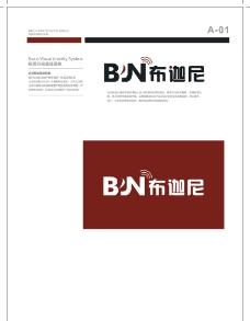 logo设计BJN图片