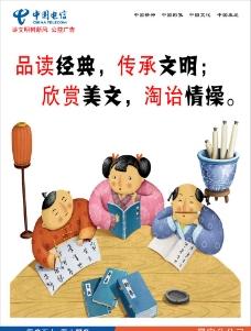 中国梦书文化图片
