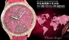 淘宝手表图片