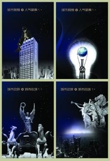 欧式酒店宣传页宣传单海报