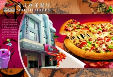 餐厅美食宣传页宣传单海报