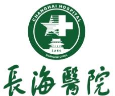 长海医院logo图片