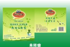鞋套设计 绿色环保图片