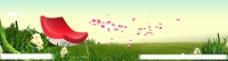 草地椅子图片
