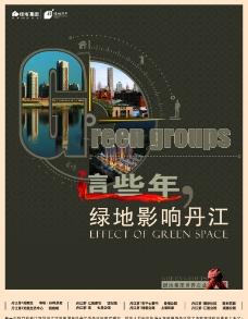 房地產 商業圖片