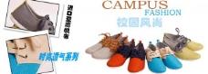 淘宝 男鞋广告图片