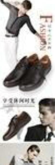 鞋子细节描述图片