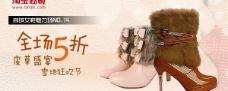 淘宝皮草靴子图片