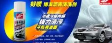 淘宝banner 淘宝促销图图片