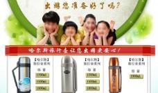 淘宝店铺促销banner图片