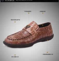淘宝皮鞋材质解读图片
