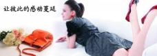 淘宝女包广告图片