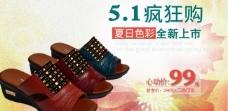 淘宝女鞋图片