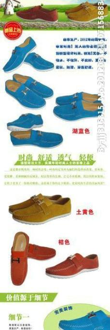 淘宝鞋明细图片