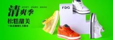 鞋子淘宝视觉广告设计图片